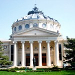 "Concert simfonic – Orchestra Filarmonicii ""George Enescu"", Dirijor: Iosif Ion Prunner"
