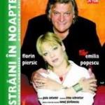 Florin Piersic si Emilia Popescu pe scena Operei Nationale
