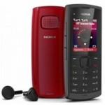 Telefon mobil dual SIM Nokia