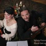 Concert si dubla lansare de CD la Hibernalul de Chitara