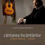"Cantarea ""Incantarilor"" lui Maxim Belciug la Biblioteca Nationala"