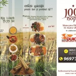 Meniu Big Lunch @ restaurant 1001 Nopti
