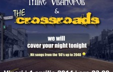 Mike Vlahopol & The Crossroads live @ Cafepedia Romana