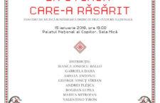 Concert de muzică românească în Ziua Culturii Naționale