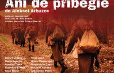 """""""Ani de pribegie"""" la Centrul European Cultural și de Tineret pentru UNESCO """"Nicolae Bălcescu"""" – PREMIERĂ"""